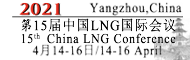 15th China LNG Conference, 2021
